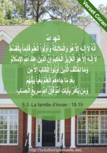 prière de protection spirituelle