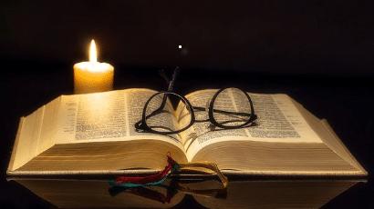 vertus bible